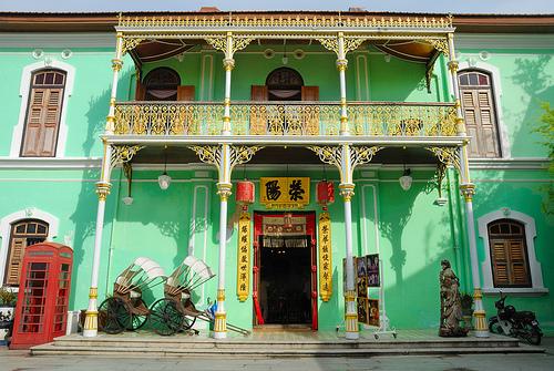 File:Penang Peranakan Mansion, George Town.jpg