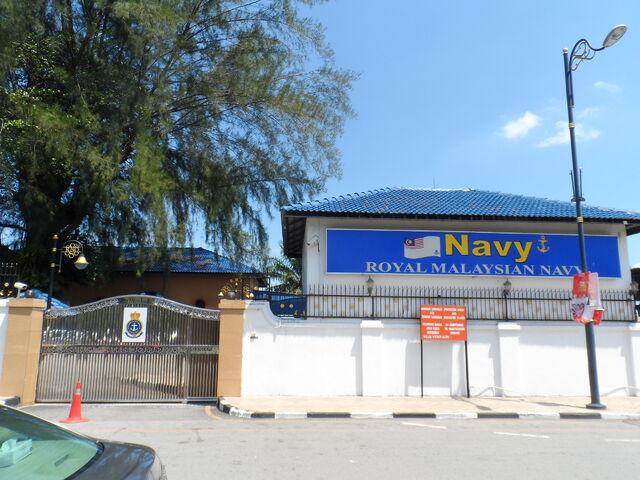 File:Royal Malaysian Navy station, Jalan Tun Syed Sheh Barakbah, George Town, Penang.JPG