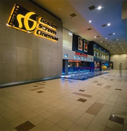 File:Golden Screen Cinemas, Gurney Plaza, George Town, Penang.jpg