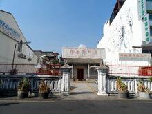Ng Fook Thong, Chulia Street, George Town, Penang