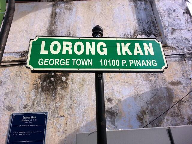 File:Fish Lane sign, George Town, Penang.jpg