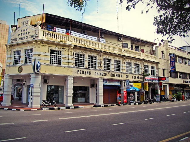 File:Penang Chinese Chamber of Commerce, Light Street, George Town, Penang (2012).jpg