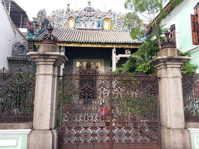 File:Chung Keng Kwee Temple, Church Street, George Town, Penang.jpg