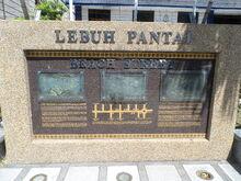 Beach Street marker, George Town, Penang