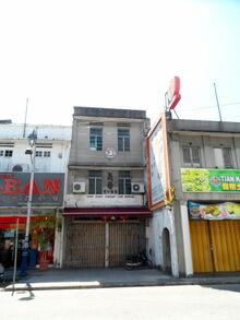 Ghee Hiang Building, Beach Street, George Town, Penang (2)