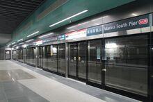 Singapore North-South MRT Line