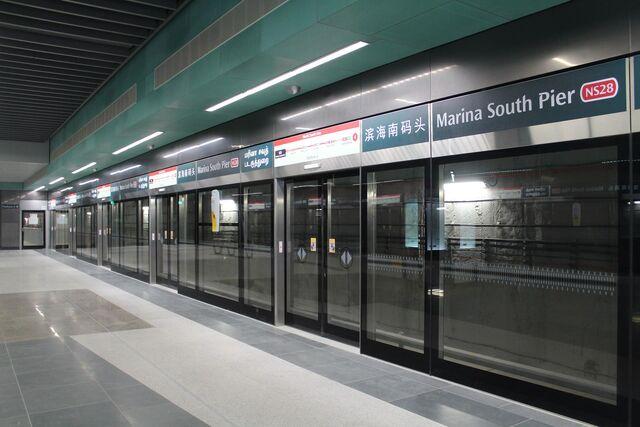 File:Singapore North-South MRT Line.jpg