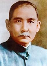 File:Sun Yat-sen.jpg