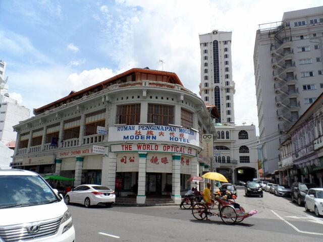 File:Modern Hotel, Leith Street, George Town, Penang.JPG