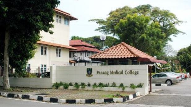 File:Penang Medical College, George Town, Penang.jpg