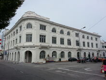 Yeap Chor Ee Building, Weld Quay, George Town, Penang