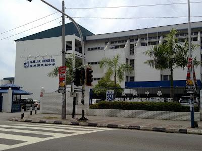 File:Heng Ee High School (2), Batu Lanchang, George Town, Penang.jpg