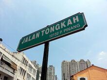 Tongkah Road sign, George Town, Penang