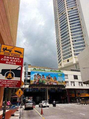 File:Jalan Ria, George Town, Penang.jpg