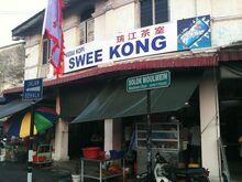 Swee Kong Coffee Shop, Pulau Tikus, George Town, Penang