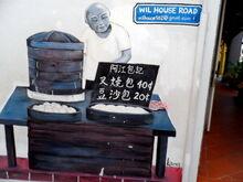 Pau Seller mural, Leith Street, George Town, Penang