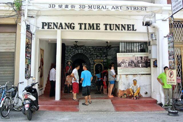File:Penang Time Tunnel, George Town, Penang.jpg