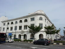 Wisma Yeap Chor Ee, Weld Quay, George Town, Penang