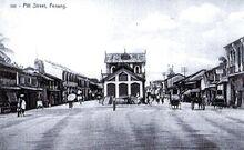 Pitt Street (old), George Town, Penang