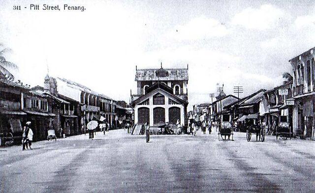 File:Pitt Street (old), George Town, Penang.jpg