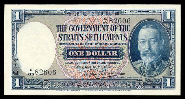 File:1 Straits dollar.jpg