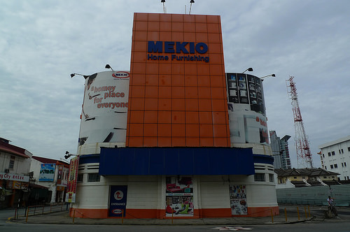 File:Mekio Home Furnishing (former Rex Theatre), Burmah Road, George Town, Penang.jpg