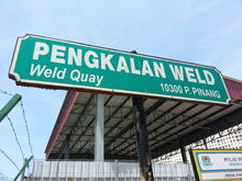 Weld Quay sign, George Town, Penang
