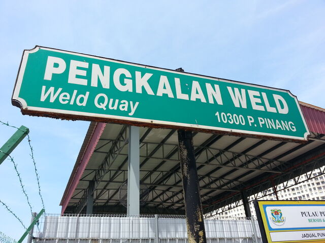 File:Weld Quay sign, George Town, Penang.jpg