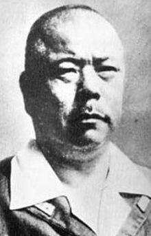 Lieutenant General Tomoyuki Yamashita