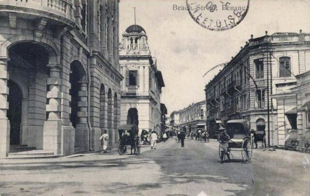 File:Beach Street (old), George Town, Penang.jpg