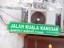 Kuala Kangsar Road sign, George Town, Penang
