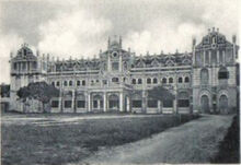 Old St. Xavier's Institution, George Town, Penang