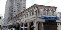 Lum Foong Hotel