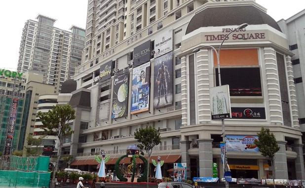 File:Penang Times Square outdoor plaza, George Town, Penang.jpg