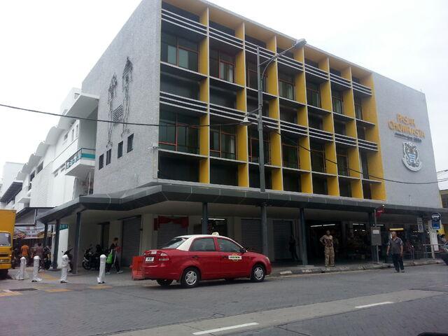 File:Chowrasta Market, George Town, Penang.jpg