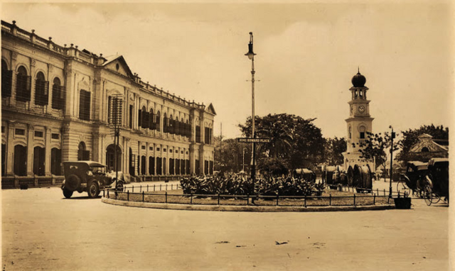 File:King Edward's Place, George Town, Penang (1930s).PNG