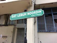 Noordin Street Ghaut sign, George Town, Penang