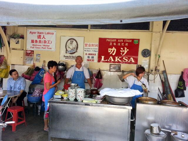 File:Air Itam market asam laksa, George Town, Penang.jpg