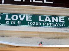 Love Lane sign, George Town, Penang