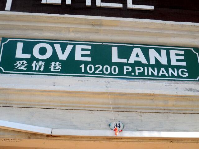 File:Love Lane sign, George Town, Penang.JPG