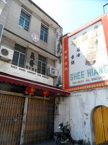 Ghee Hiang Building, Beach Street, George Town, Penang