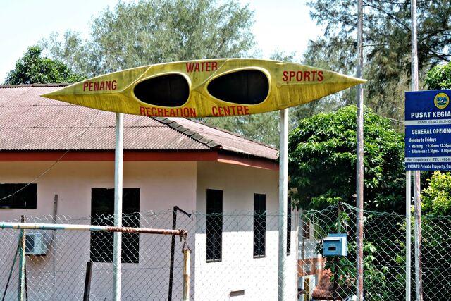 File:Penang Water Sports Centre, Tanjung Bungah, Penang.jpg
