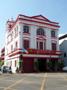 Central Fire Station, George Town, Penang