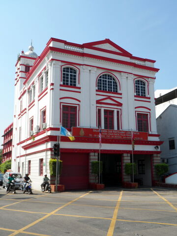 File:Central Fire Station, George Town, Penang.JPG
