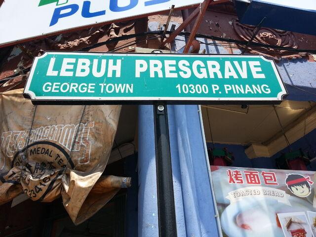 File:Presgrave Street sign, George Town, Penang.jpg