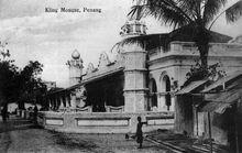 Kapitan Keling Mosque, George Town, Penang (1920s)