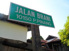 Brani Road sign, George Town, Penang