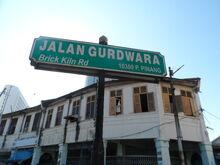 Brick Kiln Road sign, George Town, Penang