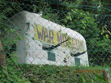 Penang War Museum