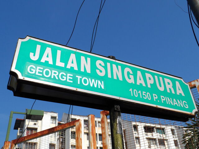File:Singapore Road sign, George Town, Penang.JPG